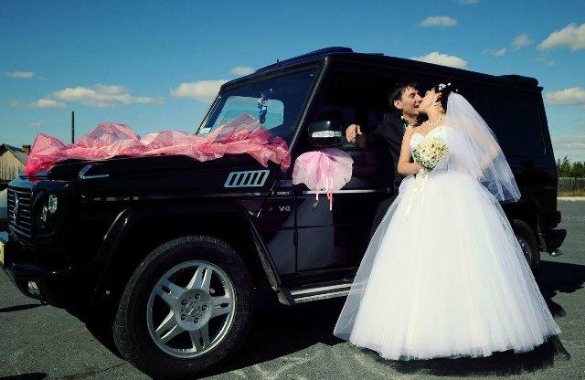 Вадим и Светлана