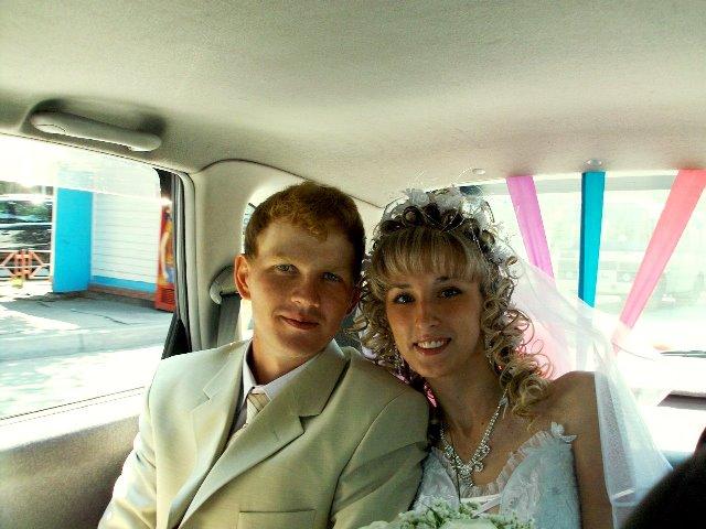 Виталий и Елена