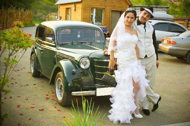 Иван и Наталья