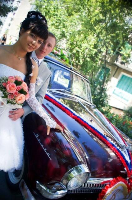 Иван и Вера